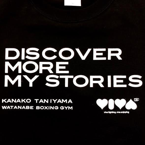かなこ応援Tシャツ(谷山佳菜子) 画像15|rsc products公式ウェブサイト