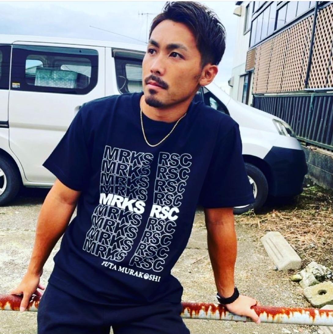 """村越優汰 コラボ """"MRKS RSC""""Tシャツ rsc products公式ウェブサイト"""