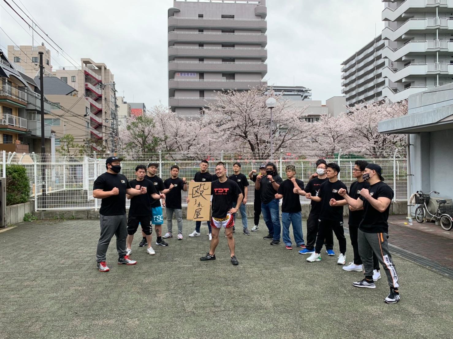 殴られ屋KENJI【限界突破】13対1!!|rsc products公式ウェブサイト